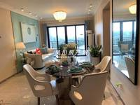 出售碧桂园岭南盛世4室2厅2卫130平米77万住宅