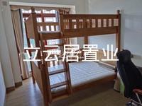 出售海岸 万和城3室2厅2卫110.26平米88万住宅
