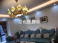 出售海岸 万和城4室2厅2卫131平米112万住宅