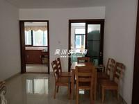 出售吴川第一城3室2厅2卫97平米67万住宅笋盘包部分家私