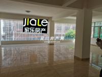 出租私人楼130平米2000元/月写字楼