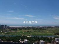 出售碧海园3室2厅2卫100平米69万住宅海滨小学学位