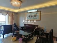 出售锦绣华景3室2厅2卫141平米80万住宅