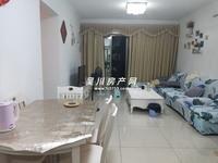 出售财富名门3室2厅2卫103平米78万住宅