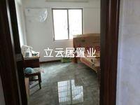 出售金牛小区3室2厅1卫90平米50万住宅