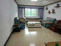 出售新华小学学位房129方.装修新净拎包入住,学校在家门口!