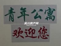 好消息!梅菉广沿路青年公寓有价廉物美的单间出租