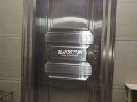 出租海港大道紫荆小区2室1厅1卫70平米750元/月住宅