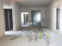 出售海逸半岛3室2厅2卫105平米72万住宅