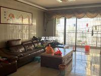 出售富通城3室2厅2卫151平米95万住宅
