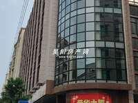 出租广沿路荣华大厦6000平米价格面议