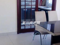 锦绣华景南北通透四室两厅169.45平方,售95万,笋