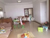 出售富通城3室2厅2卫125平米78万住宅新华学位