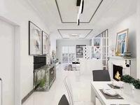 出售汇景蓝湾一手新房免中介费,包装修包出证,现有特价6980