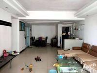 出售同德城3室2厅2卫132.36平米66万住宅
