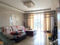 出售锦绣华景3室2厅2卫141平米75万住宅