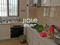 出售威雅 沿江半岛4室2厅2卫148平米送家私家电