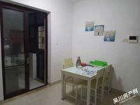 出租吴川第一城3室2厅2卫88平米1500元/月住宅