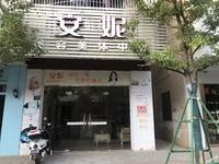 转让广源名居130平米3500元/月商铺
