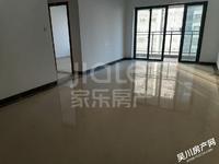 出售吴川第一城3室2厅2卫101平米70万住宅