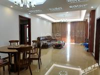 出售威雅 沿江半岛4室2厅2卫144.88平米124万住宅