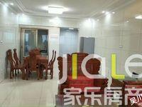 出售 富通城 3室2厅1卫 100.4平米 70万住宅