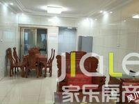 出售 富通城 3室2厅1卫 100.4平米 63万住宅