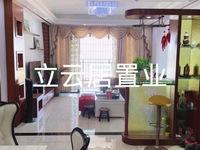 出售富通城2室2厅2卫94.25平米66万住宅新华学位