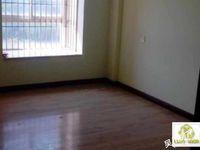 出售锦绣华景4室2厅2卫169.54平米95万住宅