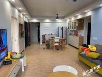 出售海逸半岛3室2厅2卫140.49平米109万住宅