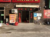 转让吴川市第一中学商住楼38平米3000元/月商铺