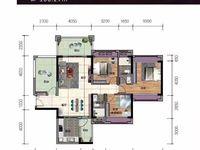 出售威雅 沿江半岛3室2厅2卫120.99平米128万住宅