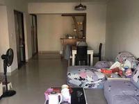 出售吴川第一城3室2厅单价5500元一方