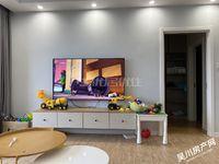 出售海逸半岛3室2厅2卫140平米100万住宅