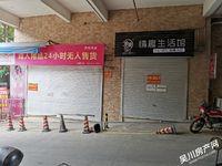 出售黄坡恒信大夏A3-8号42平米50万商铺