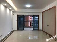 出租金沙广场 华府4房