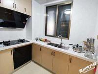新房首付出售金牛小区3室2厅2卫119平米20万住宅