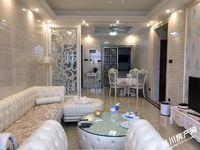 出售威雅 沿江半岛2室1厅1卫91.8平米68万住宅