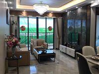 出售财富海岸3室2厅2卫110平米100万住宅