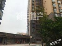 出售财富名门32平米20万住宅,海滨中心小学 学位
