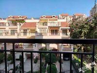 别墅区、锦绣华景150平方、只需4500 方环境优美、空气清新