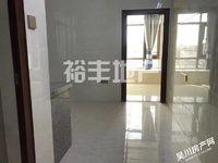 南山一号附近电梯出租房一房一厅550元/全新没入住月住宅