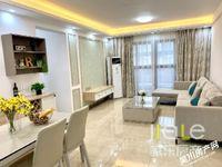 出售威雅 一手房免中介费,免费带看,沿江半岛4室2厅2卫