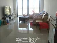 出售吴川第一城3室2厅2卫99.82平米60万住宅