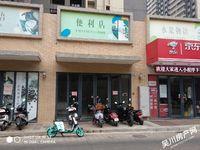 出租吴川第一城18栋15号商铺45.2平米3000元/月商铺