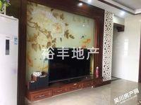 出售富通城4室2厅2卫150平米88万住宅