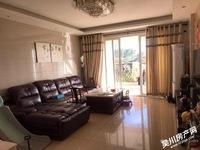 出售锦绣华景3室2厅2卫141平米72万住宅