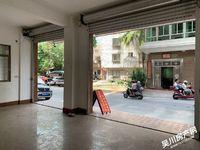 出租私人楼26平米1500元/月商铺