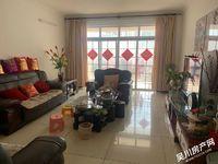 出售福泽豪园3室2厅2卫129平米48万住宅,入读沿江小学