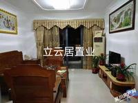 出售吴川第一城3期105方南向靓3房,性价比超高。